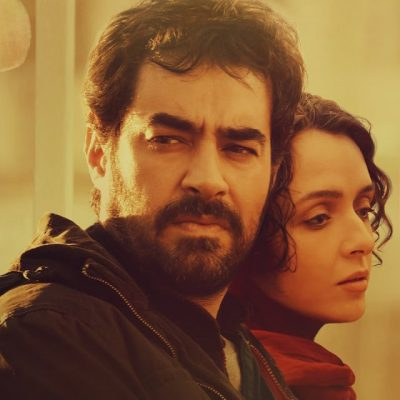 The Salesman wins Best Foreign Language Film of 2016.